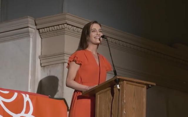 Julia Salazar, candidate au Sénat de l'Etat de New York. (Capture d'écran YouTube)
