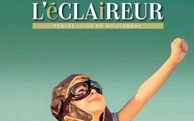 Premier numéro de l'Éclaireur, la revue issue du mouvement EI (Crédit: capture d'écran Facebook/Jérémie Haddad)