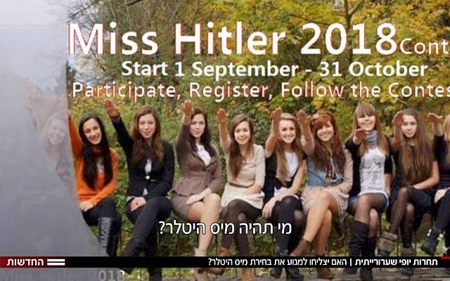 Une publicité pour le concours Miss Hitler 2018 sur le site de réseau social russe VK. (Capture d'écran via Hadashot news)