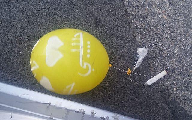 Un ballon suspect trouvé en Cisjordanie, dans l'implantation de Beit Horon, le 16 septembre 2018 (Crédit : Police israélienne)