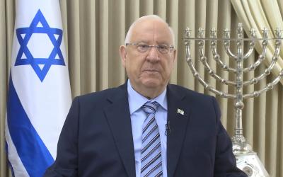 Le président Reuven Rivlin présente ses vœux de nouvelle année en anglais le 7 septembre 2018 (Capture d'écran : YouTube)