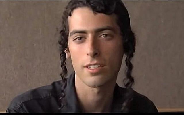 Chaim Tukachinsky (Capture d'écran : YouTube)