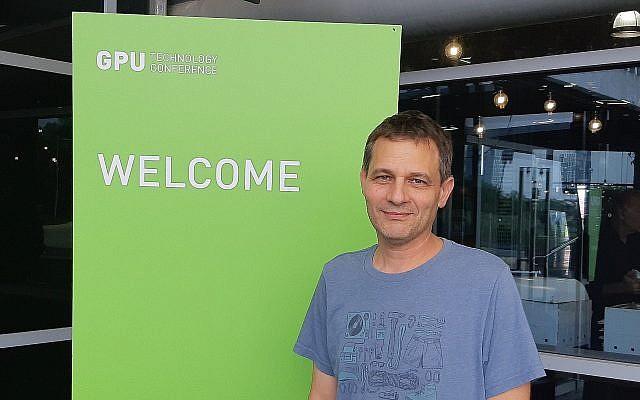 Le professeur Gal Chechick dirigera le nouveau centre de R&D de Nvidia à Tel Aviv, qui se consacrera à l'intelligence artificielle (Crédit : autorisation)