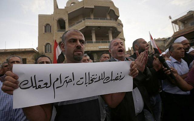 Les résidents du village druze de Majdal Shams dans le plateau du Golan, protestent contre les élections municipales. le 21 ocotbre 2018. (Crédit : JALAA MAREY / AFP)