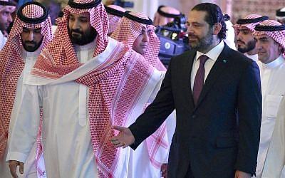 Le prince héritier Mohammed ben Salmane avec le Premier ministre libanais Saad al-Hariri au forum international sur l'investissement, à Ryad, le 24 ocotobre 2018. (Crédt : FAYEZ NURELDINE / AFP)