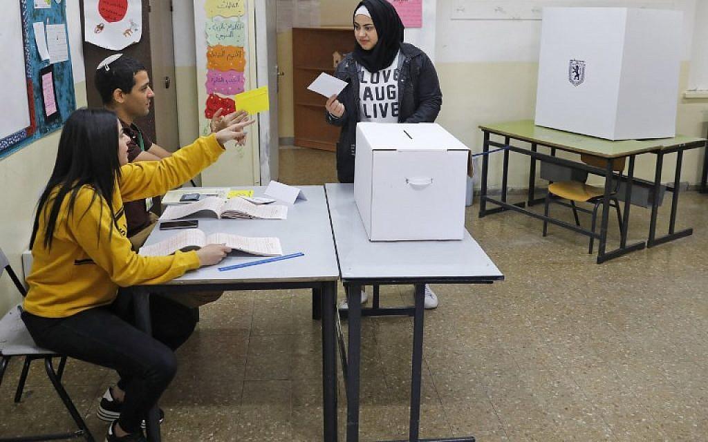 Une Palestinienne de Jérusalem se prépare à voter lors des élections locales du 30 octobre 2018 à Shuafat, à Jérusalem-Est. (Crédit : AHMAD GHARABLI / AFP)