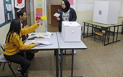 Une Palestinienne de Jérusalem se prépare à voter lors des élections locales du 30 octobre 2018 à Shuafat, à Jérusalem Est. (Crédit : AHMAD GHARABLI / AFP)