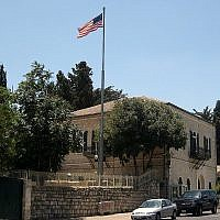 Le consulat des États-Unis dans la rue Agron à Jérusalem. (CC BY-SA, Magister / Wikimedia)