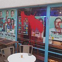 Des croix gammées découvertes peintes dans le bureau de campagne du candidat à la mairie de Tel Aviv Asaf Zamir, le 14 octobre 2018 (Autorisation : Campagne Rov Hair)