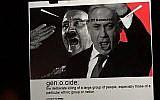 Une diapositive présentée à l'université du Michigan, comparant le Premier ministre  Benjamin Netanyahu à Hitler (Crédit : Facebook)