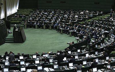 illustration : le parlement iranien à Téhéran le 28 août 2018. (Crédit : Vahid Salemi/AP)