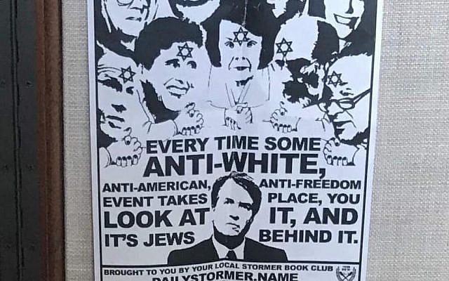 Des tracts antisémites ont été trouvés sur deux campus de l'Université de Californie ainsi qu'au Vassar College le 8 octobre 2018. (StandWithUs via JTA)