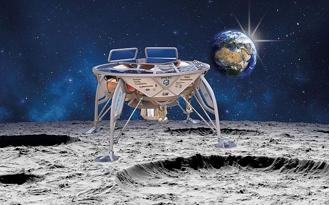 Une illustration du vaisseau spatial SpaceIL sur la lune (Autorisation)