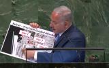 Capture d'écran d'une vidéo du Premier ministre Benjamin Netanyahu montrant un schéma de ce qu'il a dit être un site détenu par le Hezbollah près de Beyrouth, lors de son discours devant la 73ème Assemblée générale des Nations Unies à New York, le 27 septembre 2018. (Nations Unies)