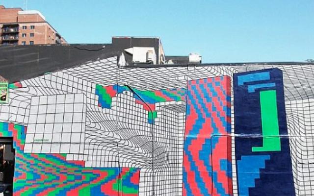 Une fresque murale de l'artiste espagnol Demsky, qui créera une peinture murale pour «Walls», le festival des arts de Haïfa, en octobre 2018 (avec la permission de Demsky)