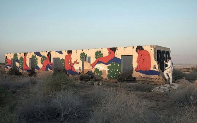 Une œuvre exécutée à la mer Morte par Tant, un artiste de Haïfa qui créera une peinture murale à grande échelle pour «Walls», l'événement artistique d'octobre 2018 à Haïfa (image fournie par l'artiste)
