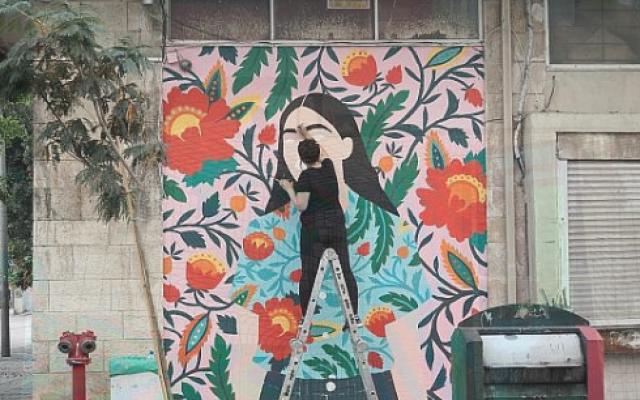 Festival Walls 2017 à Haïfa, des artistes sont invités à créer des peintures murales dans les quartiers de la ville (images fournies par le Festival)