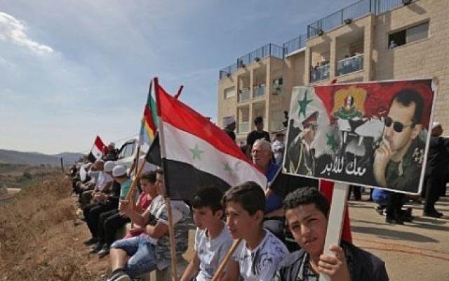 Des Druzes du Golan se rassemblent à la frontière pour soutenir la ...