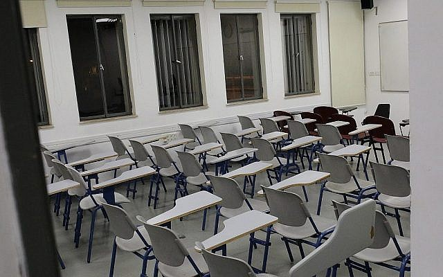 Photo d'illustration d'une classe vide (Crédit : Maxim Dinshtein//FLASH90)