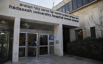 L'hôpital Hadassah Mount Scopus à Jérusalem le 15 mars 2017. (Crédit : Yonatan Sindel/Flash90)