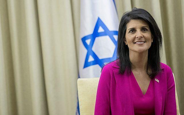 L'ambassadrice américaine aux Nations unies lors d'une rencontre avec le président Reuven Rivlin dans la résidence officielle de Jérusalem du président, le 7 juin 2017 (Crédit :  Yonatan Sindel/Flash90)