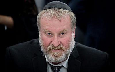Le procureur général Avichai Mandelblit lors d'une conférence à Jérusalem le 5 février 2018. (Yonatan Sindel/Flash90)