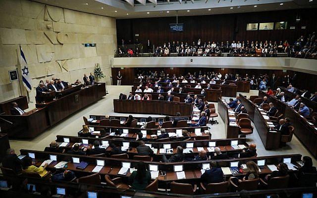 Le Premier ministre Benjamin Netanyahu s'adresse au Parlement israélien lors de l'ouverture de la session d'hiver, le 15 octobre 2018. (Hadas Parush/Flash90)