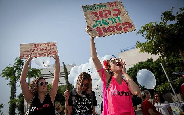 Manifestation contre la violence à l'égard des femmes, à Tel Aviv le 18 octobre 2018 (Crédit : Miriam Alster / Flash90).