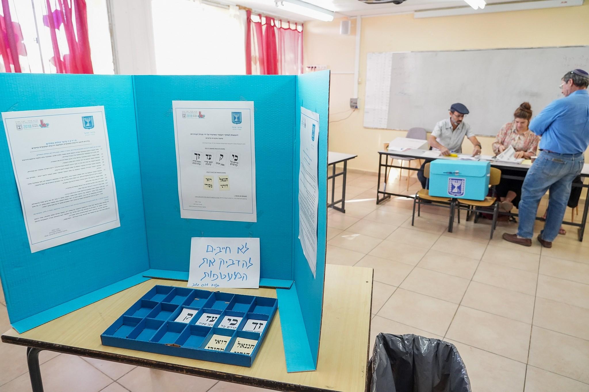 Des électeurs enthousiastes voient le vote comme un décret divin à