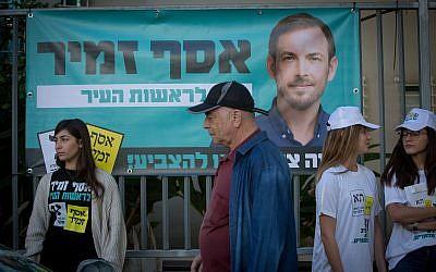 Affiches de campagne devant un bureau de vote le matin des élections municipales, le 30 octobre 2018 à Tel Aviv. (Crédit : Miriam Alster / Flash90)