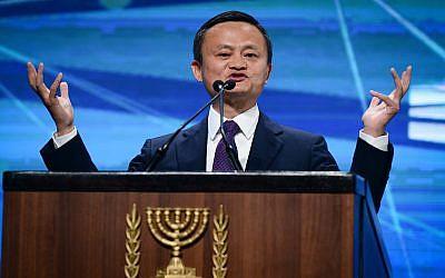 Jack Ma, président d'Ali Express, prend la parole devant le comité sur la coopération en matière d'innovation Israël-Chine au Centre Peres pour la paix et l'innovation à Tel Aviv, le 25 octobre 2018. (Crédit : Tomer Neuberg / Flash90)