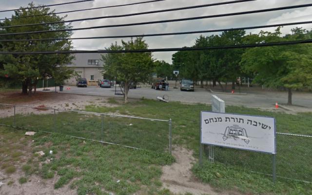 L'école élémentaire juive Toras Menachem de Lakewood, dans le New Jersey. (Crédit : capture d'écran Google Street View)