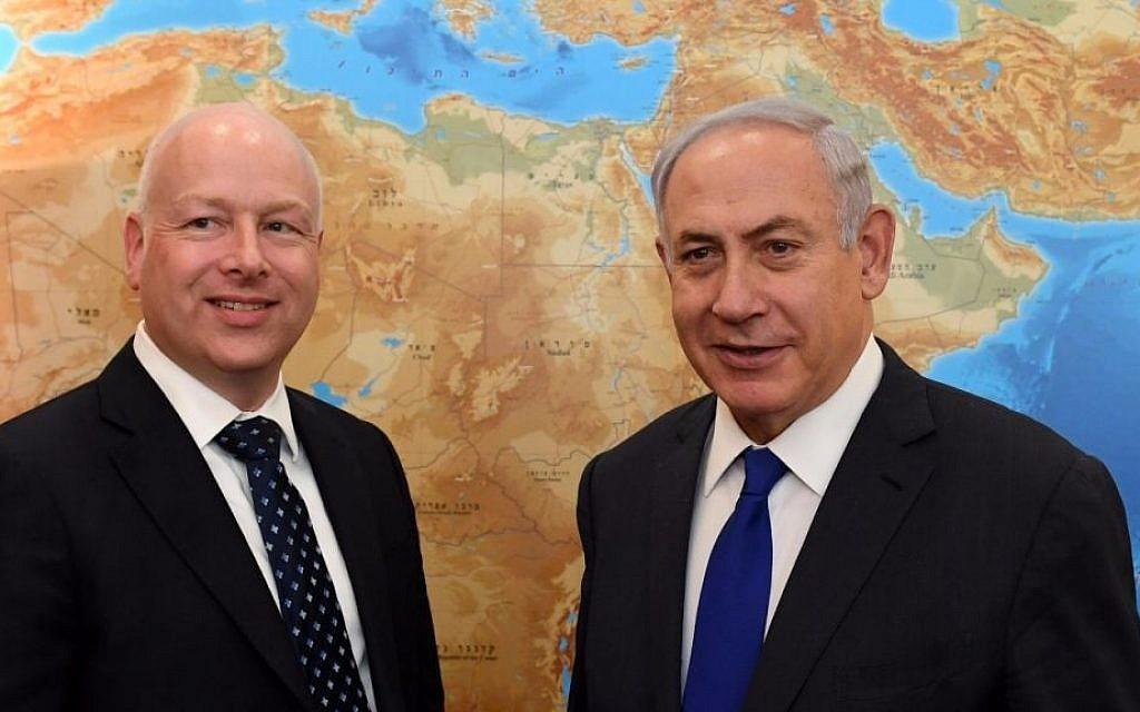 L'adjoint au président américain et représentant spécial pour les négociations internationales Jason Greenblatt, (à gauche), rencontre le Premier ministre Benjamin Netanyahu au Cabinet du Premier ministre à Jérusalem, le 20 juin 2017. (Kobi Gideon/GPO)