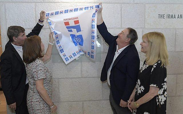 Le professeur Chaim Lotan, à gauche, Abby Milstein, Howard Milstein et Ellen Hershkin lors de l'inauguration du Centre cardiaque  Irma et Paul Milstein  à Hadassah Ein Kerem, le vendredi 12 octobre 2018 (Autorisation)