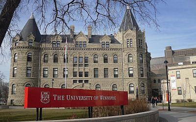 L'université de Winnipeg (Crédit : CC BY-SA 3.0, Wikipedia, KrazyTea)