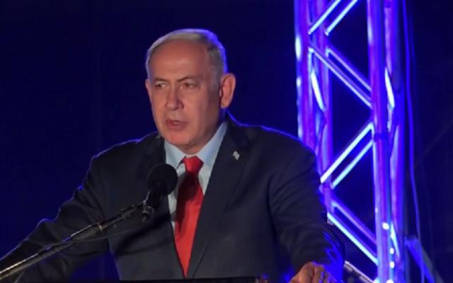 Le Premier ministre Benjamin Netanyahu s'exprime sur le plateau du Golan, le 8 octobre 2018 (Capture d'écran : Ynet)