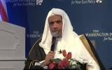 Muhammad bin Abdul Abdul Karim al-Issa, Secrétaire général de la Ligue mondiale des musulmans, intervient au Washington Institute for Near East Policy en mai 2018 (Copie d'écran YouTube).