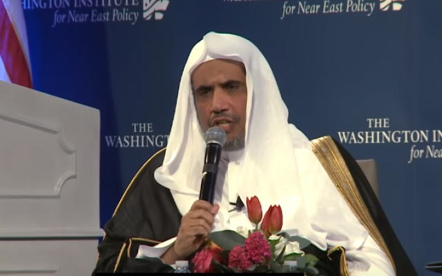 Muhammad bin Abdul Abdul Karim al-Issa, Secrétaire général de la Ligue mondiale des musulmans, intervient au Washington Institute for Near East Policy en mai 2018 (Copie d'écran YouTube).