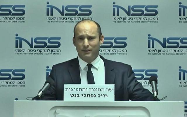 Le ministre de l'Éducation, Naftali Bennett, prend la parole à l'Institut d'études sur la sécurité nationale (Institute for National Security Studies - INSS) le 8 octobre 2018. (Capture d'écran : Ynet news)
