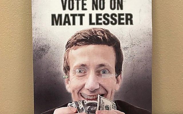 Un tract représentant un candidat juif au Sénat, avec des  billets de 100 dollars, distribué par le candidat rival. (Crédit : Ed Charamut via JTA)