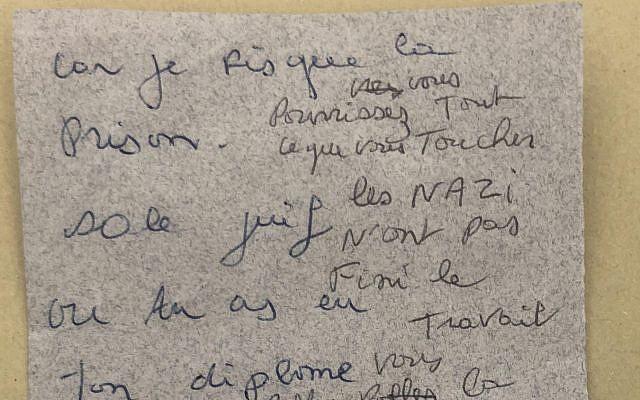 Extrait de la lettre anonyme reçue par un dentiste juif parisien au mois d'octobre 2018 (Crédit: BNVCA)