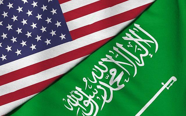 Drapeau américain et saoudien. (Crédit : iStock)
