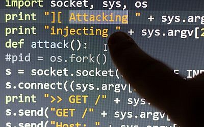 Image d'illustration d'un code conceptuel de cyber-attaque (Crédit : DaLiu/iStock by Getty images)