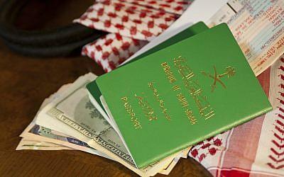 Illustration : passeport saoudien. (Crédit ; iStock)
