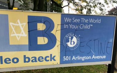 L'école Leo Baeck de Toronto (Canada) a été vandalisée avec des graffitis pro-Hamas sur cette image datée du 8 octobre 2018 (Avec l'aimable autorisation du B'Nai Brith Canada)