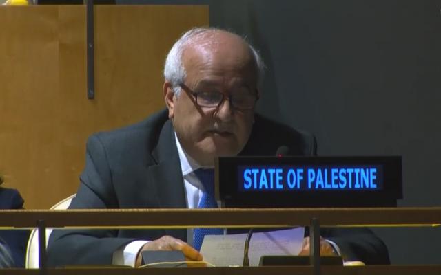 L'ambassadeur palestinien aux Nations unies Riyad Mansour s'exprime à l'Assemblée générale de l'ONU, le 16 octobre 2018. (Crédit : UN webtv)