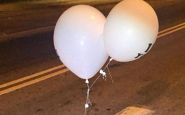 Un ballon incendiaire présumé découvert à Modiin, le 1er octobre 2018 (Crédit : Unité du porte-parole de la police)
