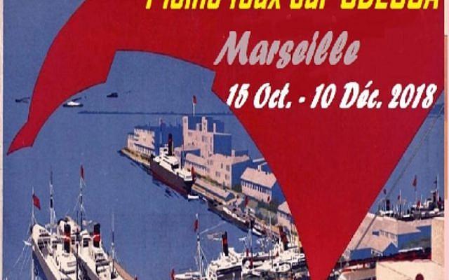Capture d'écran de l'affiche du festival Plein feux sur Odessa de Marseille (Crédit: Centre Fleg)