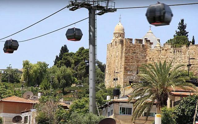 Le projet de téléphérique pour la Vieille Ville de Jérusalem, comme le montre une capture d'écran d'une vidéo de l'ONG Emek Shaveh, qui s'oppose à ce projet
