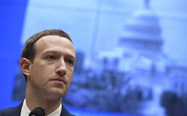 Le PDG et fondateur de Mark Zuckerberg au Capitole, à Washington DC le 11 avril 2018. ( Crédit : AFP / SAUL LOEB)